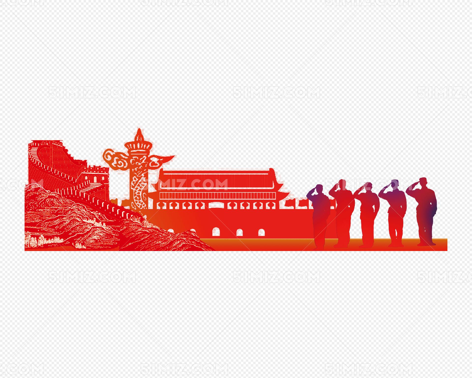 长城彩色矢量图