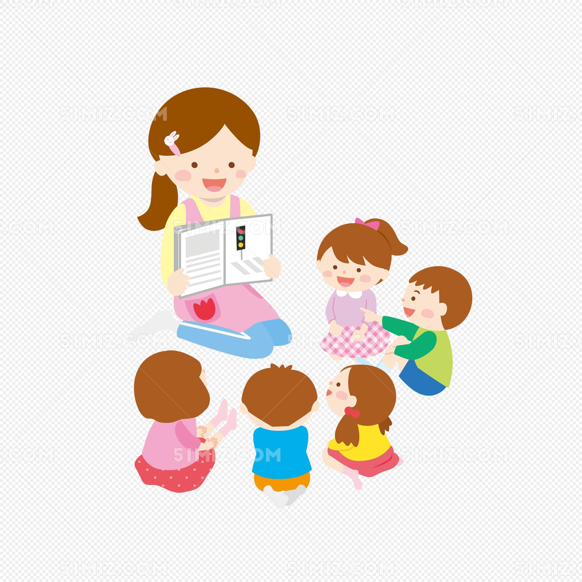 卡通幼师矢量图下载图片