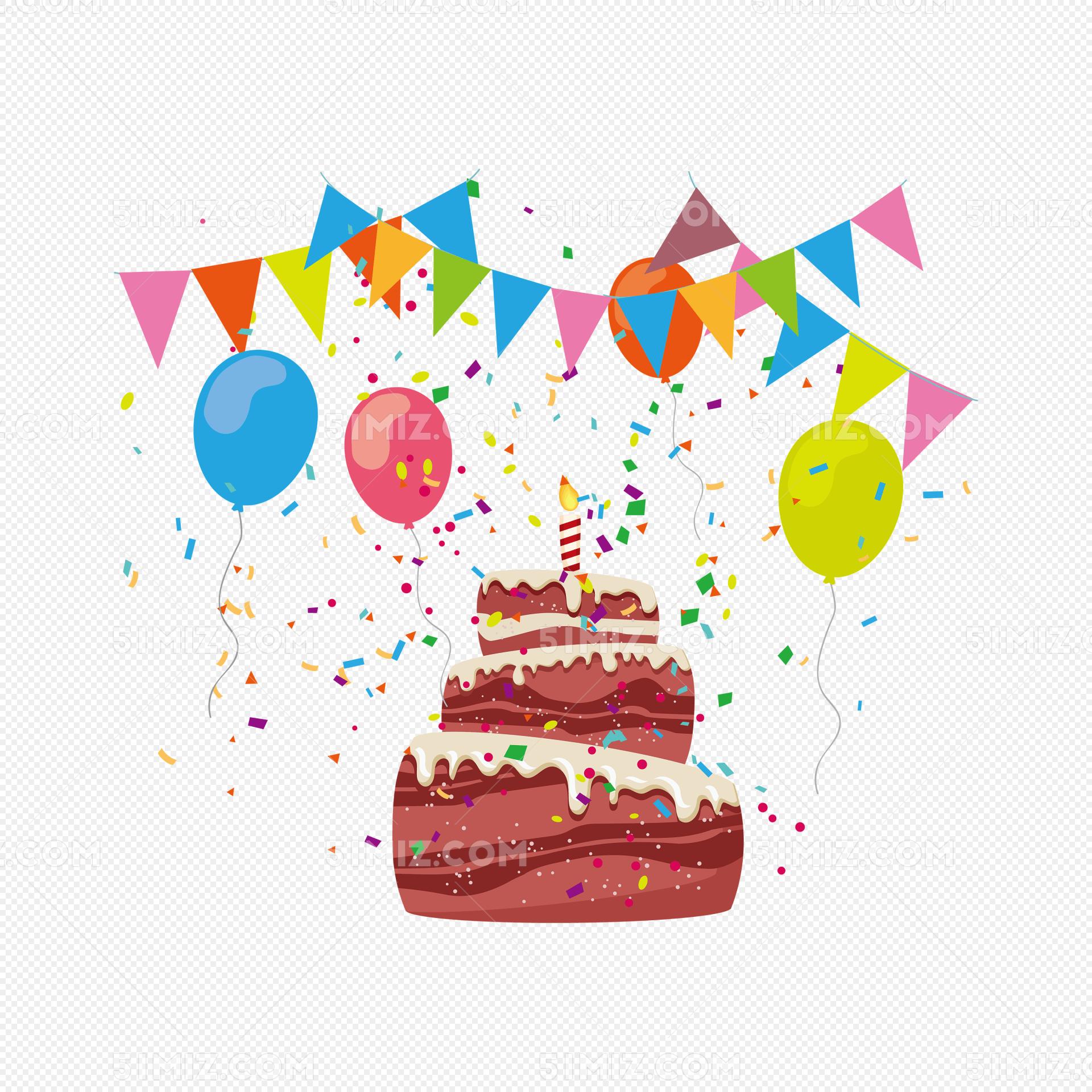 卡通生日蛋糕和彩旗免费下载_png素材_觅知网