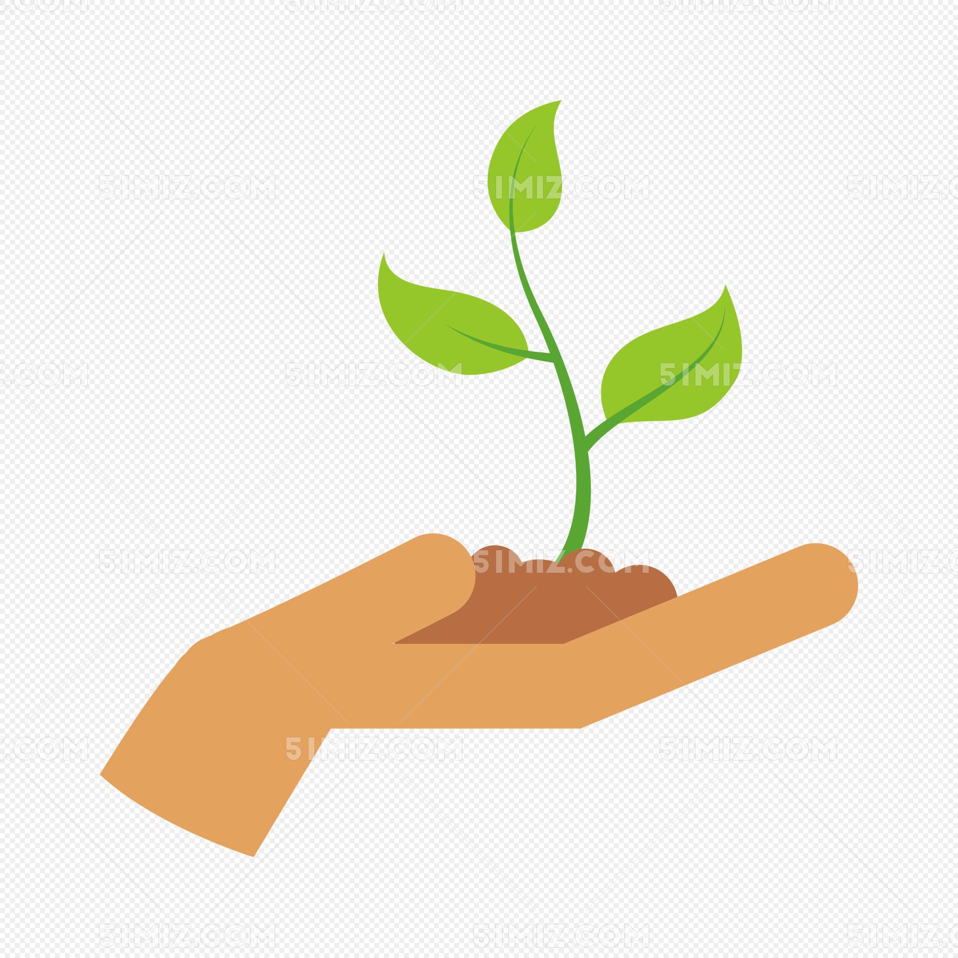 手托举树苗能源标志矢量图