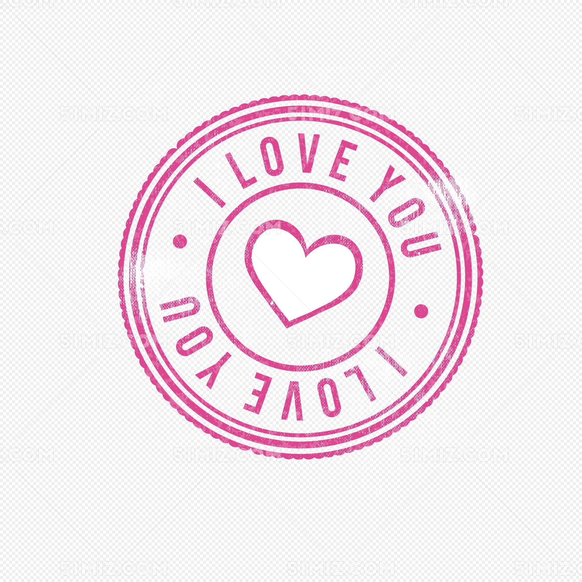 粉色爱心印戳矢量素材