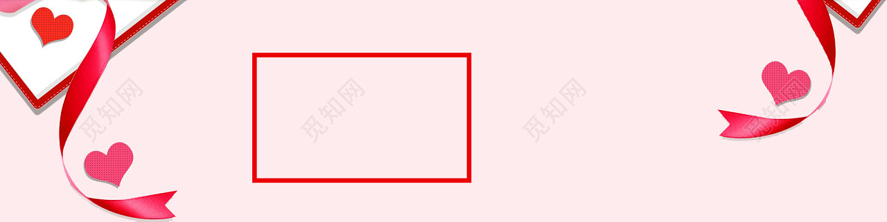 ppt 背景 背景图片 边框 模板 设计 矢量 矢量图 素材 相框 1280_321