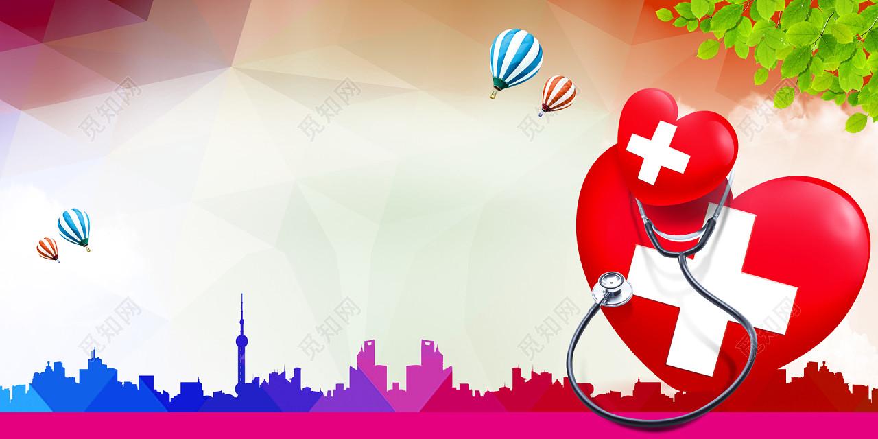 下载jpg下载psd 背景素材 无偿献血公益志愿者宣传海报背景模板标签