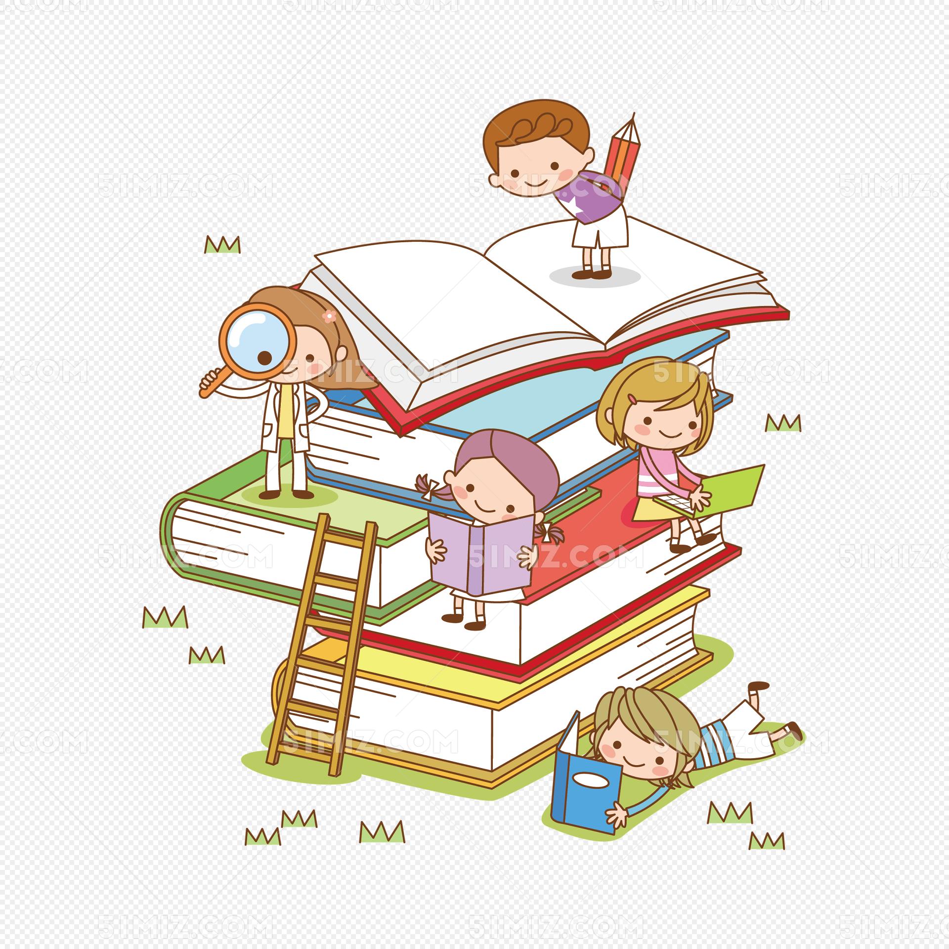 矢量可爱看书读书的小朋友卡通书素材