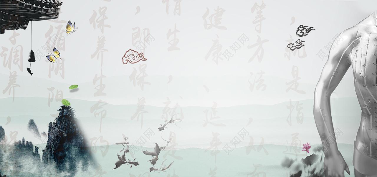 中医养生海报psd分层素材
