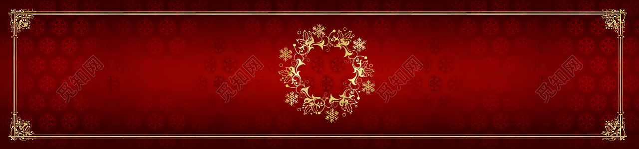 红底暗纹花纹欧式金色边框背景