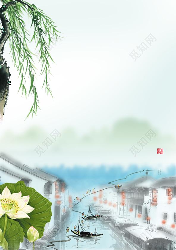 中式淡雅水墨画清明节背景素材