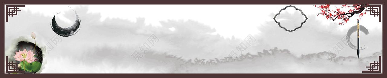中国风水墨画展板背景