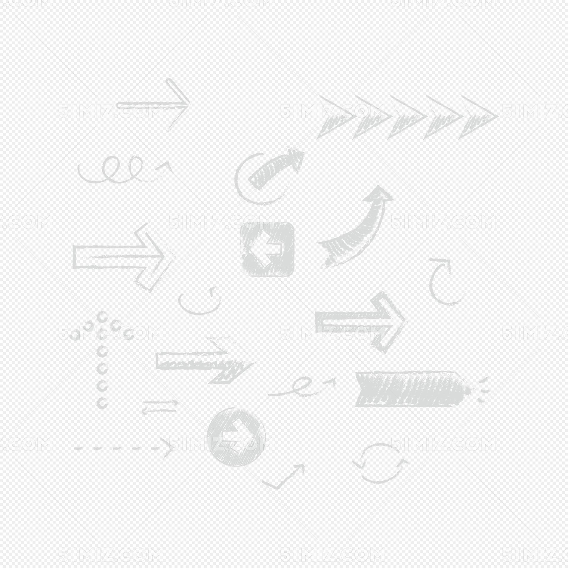 粉笔质感指示符号图标矢量图