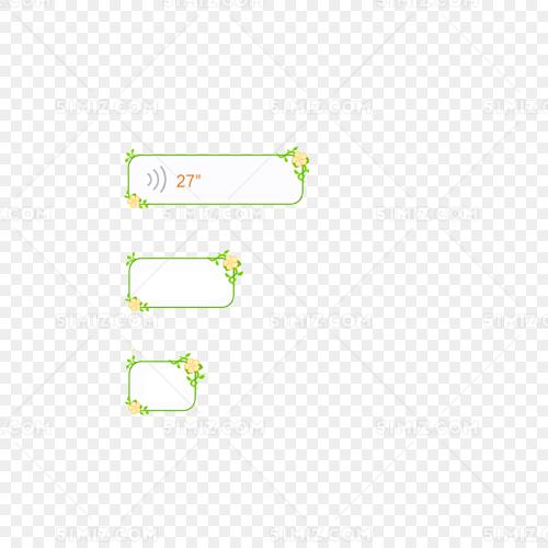 语音对讲对话框矢量图