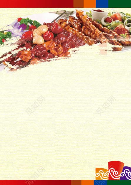 烧烤菜单背景素材