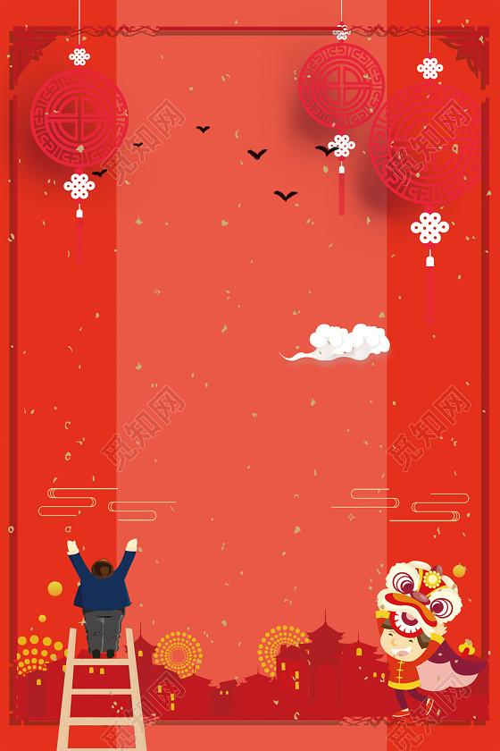 下载jpg下载psd 背景素材 2019新年快乐米色中国风人物边框背景标签