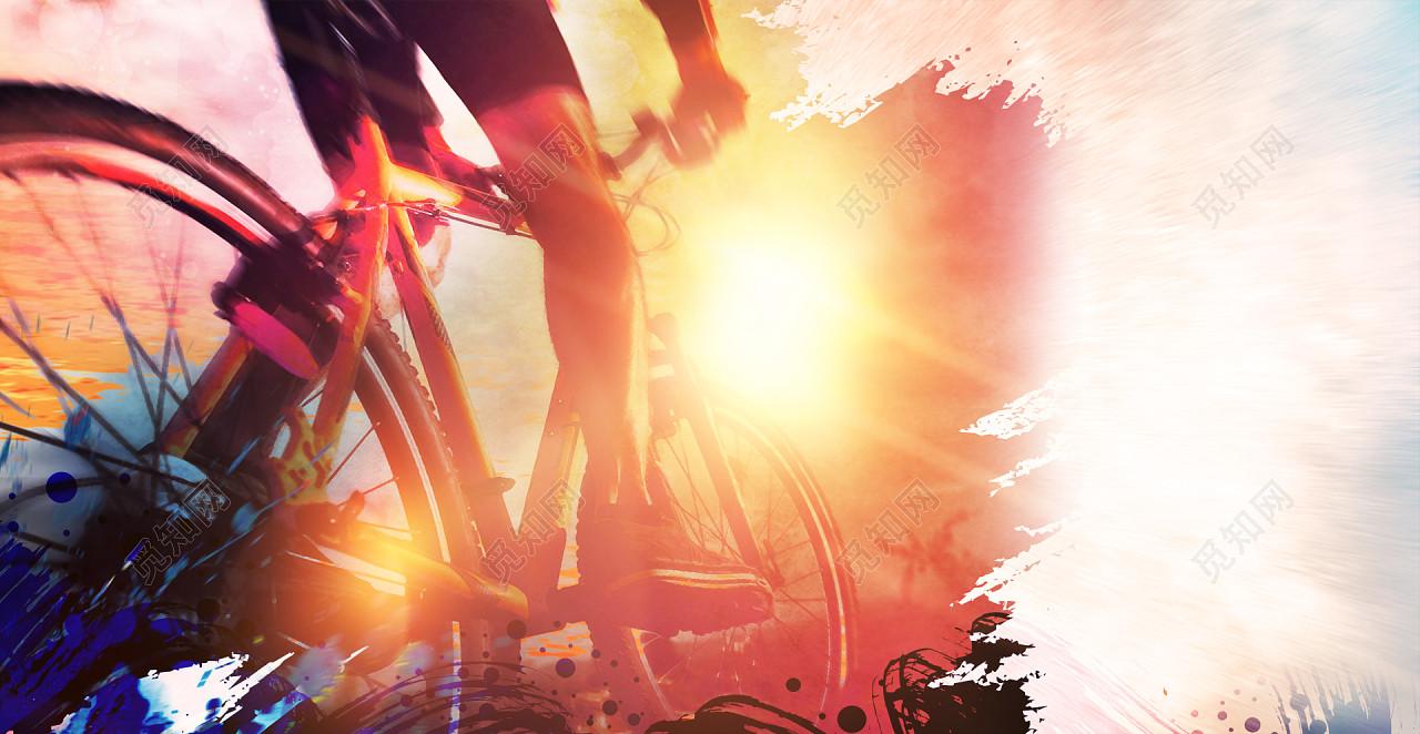 极速前进勇敢骑行自行车赛宣传海报背景素材