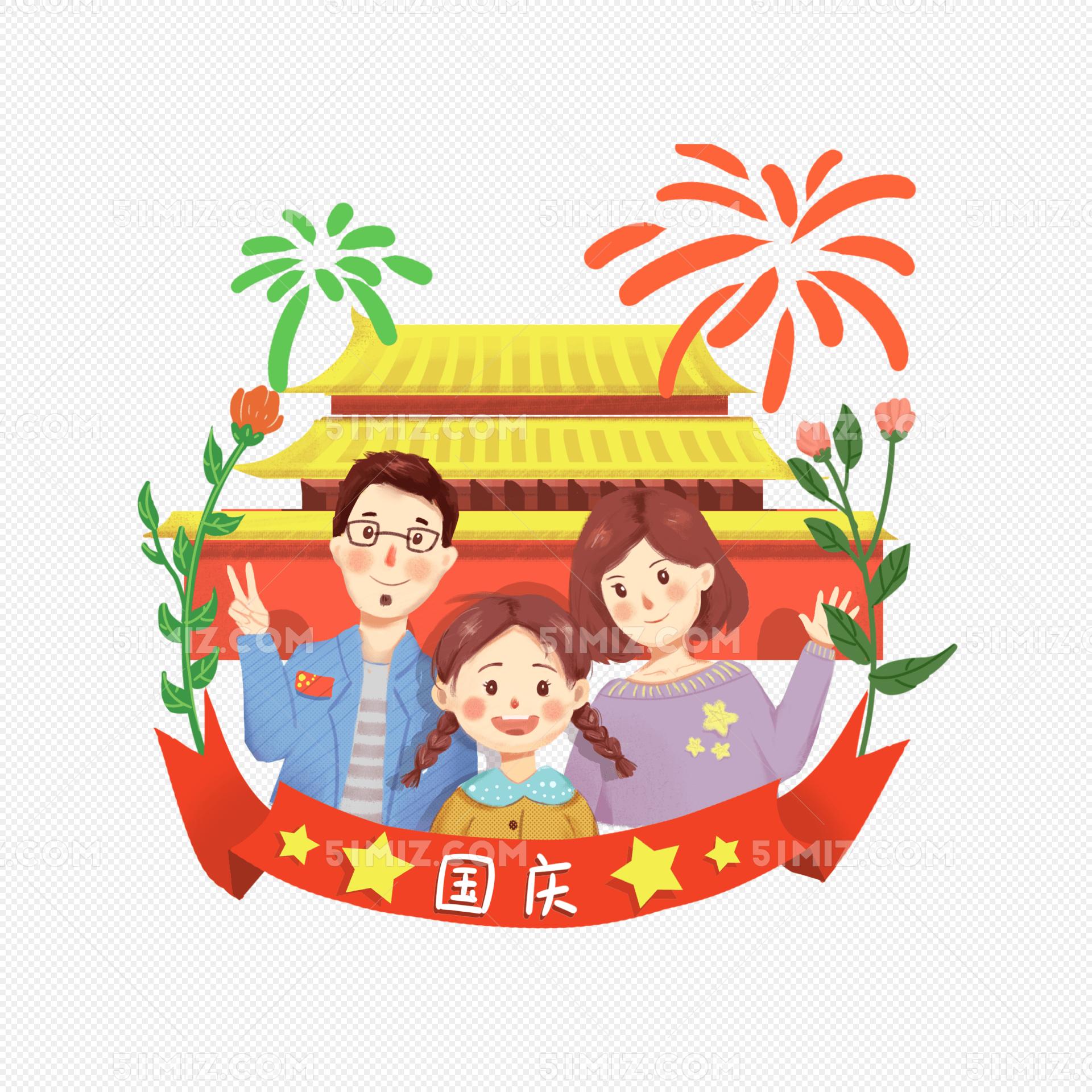 国庆节手绘红色天安门一家人放烟