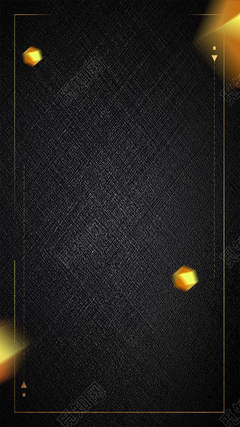 双12黑金金属质感黑色促销活动边框纹理h5