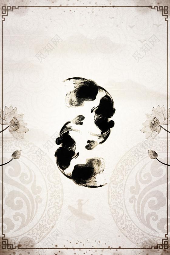 中国风水墨古朴简约海报背景素材