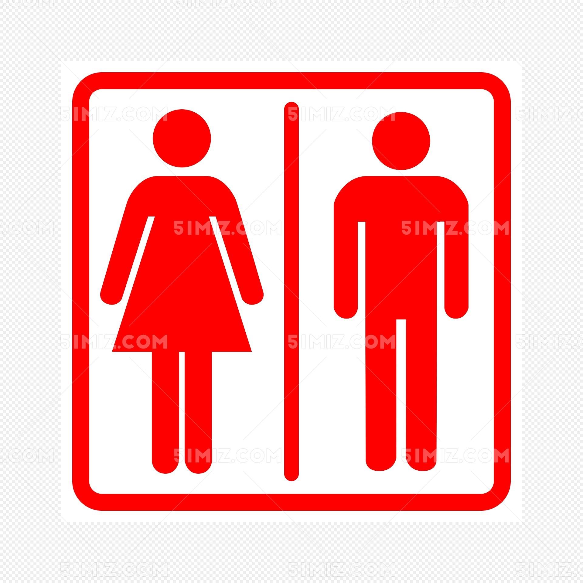红色边框男女标识厕所素材