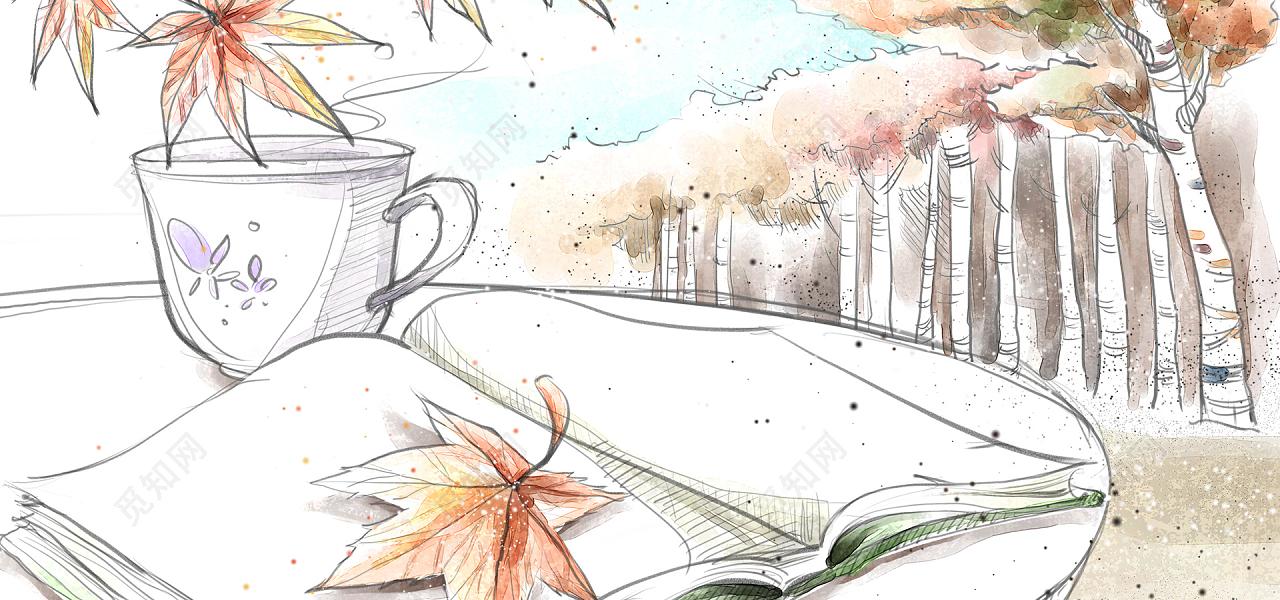 简约秋天唯美手绘秋季风景素描画书本学习