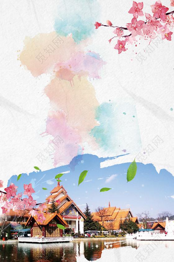 丽江旅游昆明大理海报背景素材图片