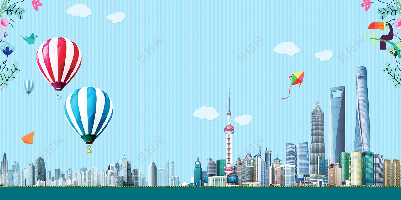 蓝色卡通矢量上海旅游海报背景