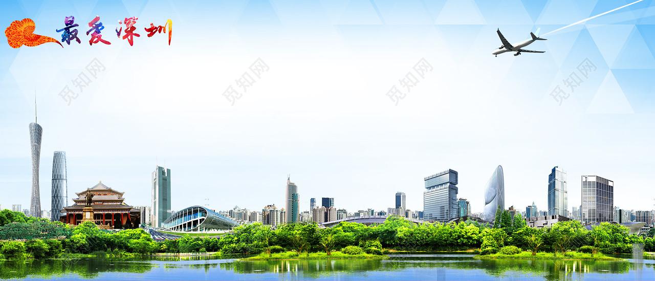 深圳旅游海报banner背景图片