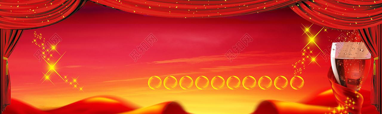 舞台红火背景素材