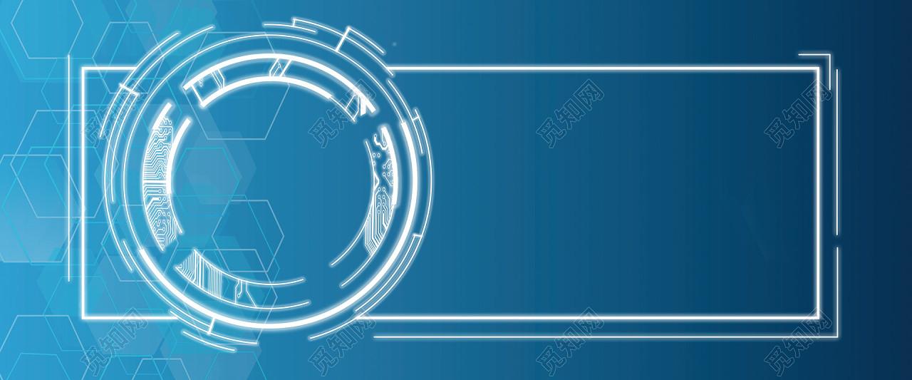 简约扁平化蓝色渐变机械商务技术海报背景图片
