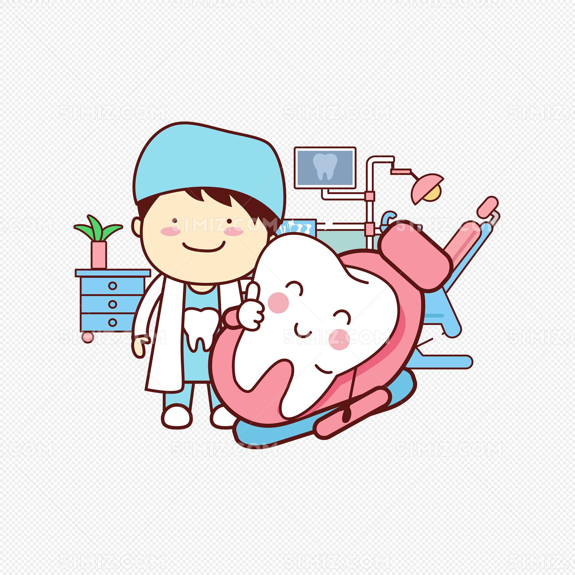 卡通牙齿矢量图