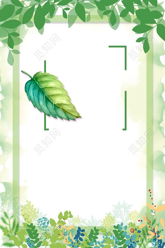 春天绿色新意新品宣传海报背景素材