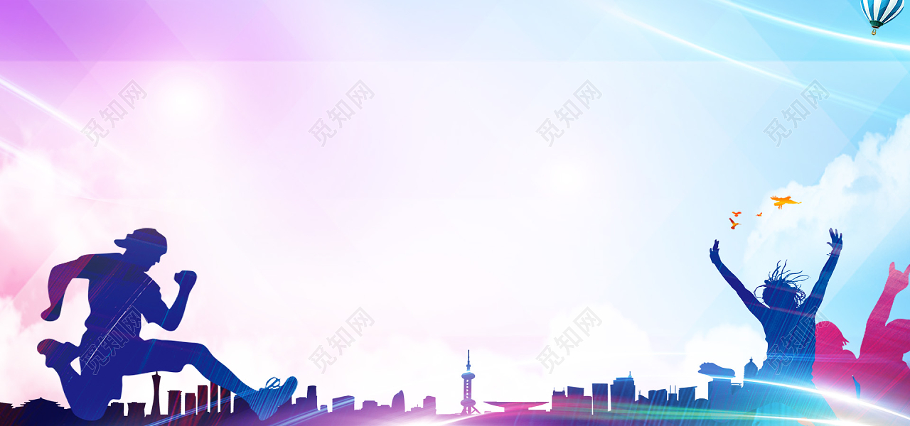 简约浅色青春梦想奔跑城市剪影背景