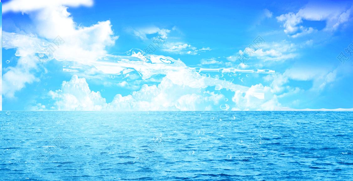 海蓝天图片素材免费下载_觅知网