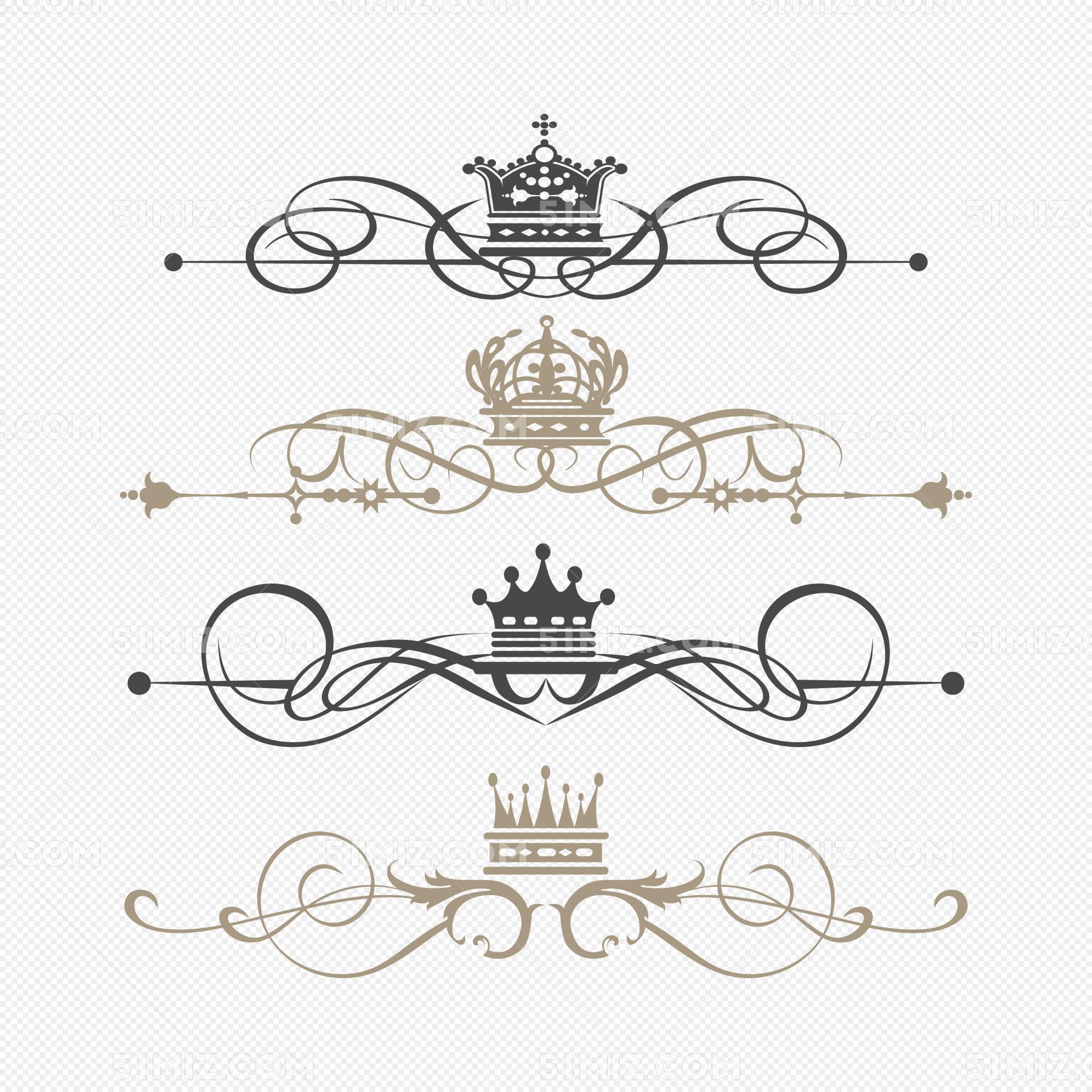 皇冠花纹素材