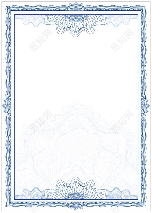 白色商业空白奖状边框证书边框素材