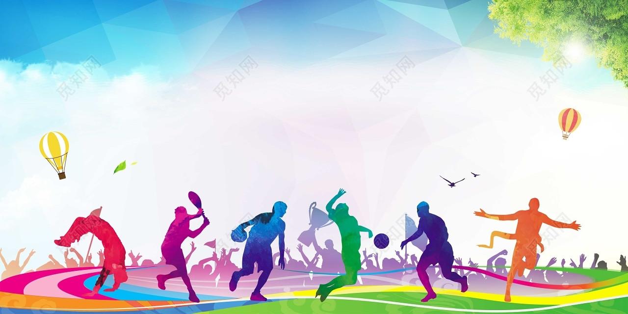 彩色运动员跑步打篮球剪影运动会背景素材