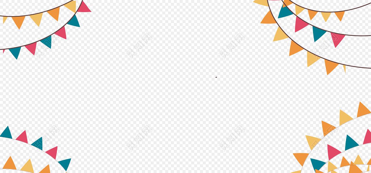 父亲节节日主题彩旗边框
