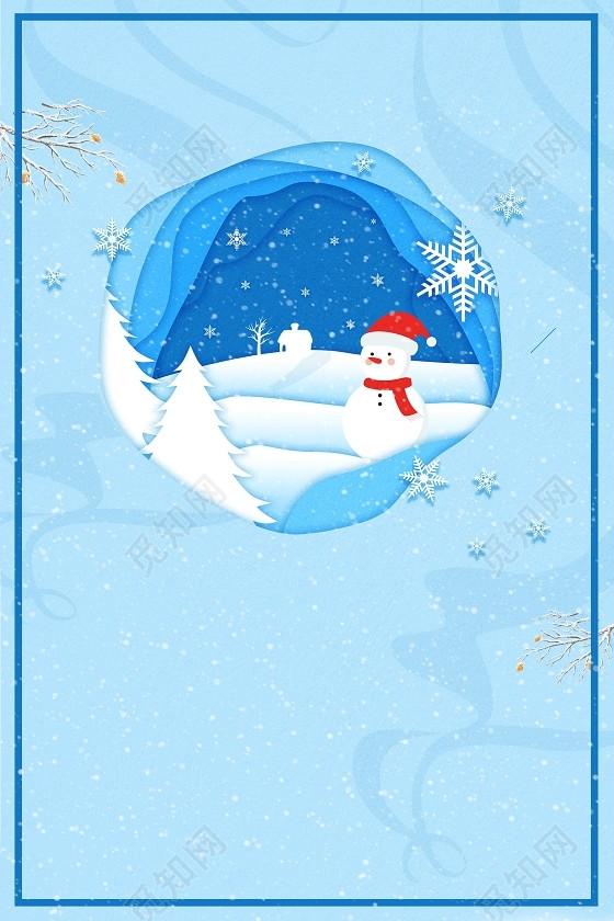 蓝天雪地雪人手绘卡通矢量插画大雪背景素材