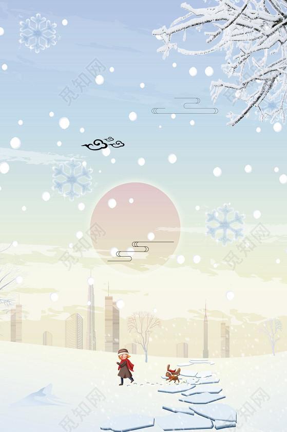 简约小清新手绘卡通插画雪地大雪小雪背景素材