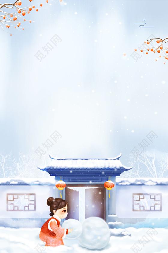中国风古建筑新年手绘女孩大雪小雪海报背景素材