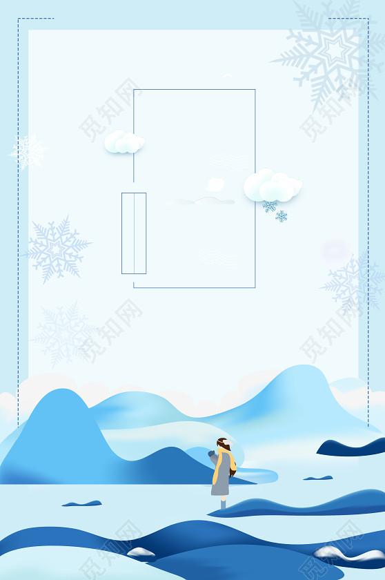 简约小清新手绘矢量风格雪山冬天大雪小雪海报背景素材