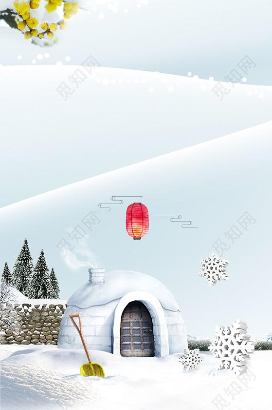 手绘简约小清新插画雪地洞穴灯笼大雪小雪海报背景素材
