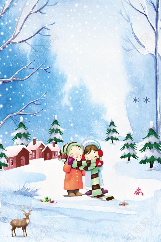 儿童插画矢量小雪大雪冬季村庄节气背景素材