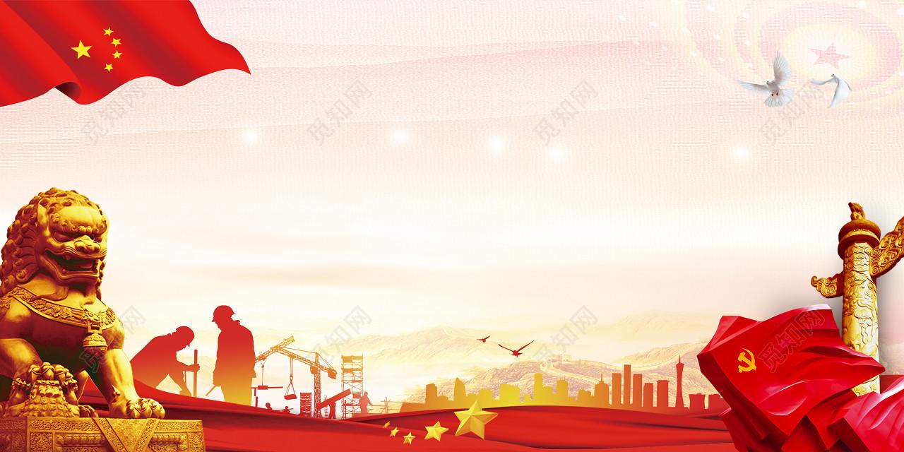 中国风党建安全生产宣传周展板banner主图背景素材