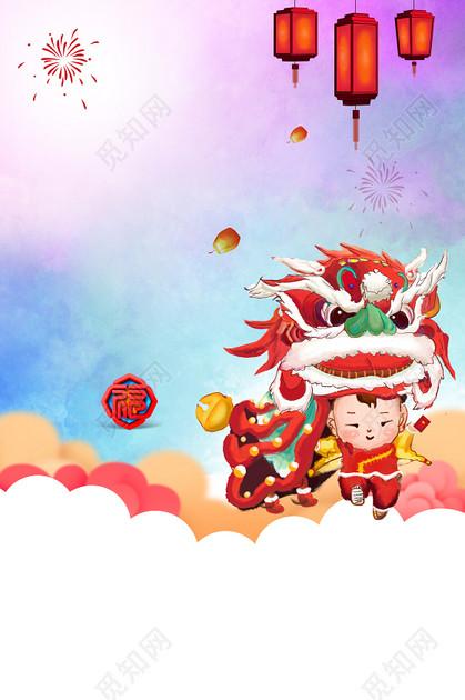 水彩简约2019猪年新年元旦背景素材