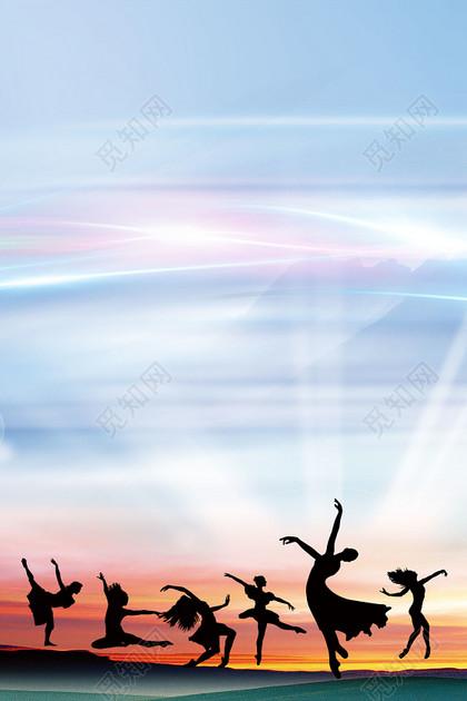 光晕天空剪影人物校园文化艺术节背景模板