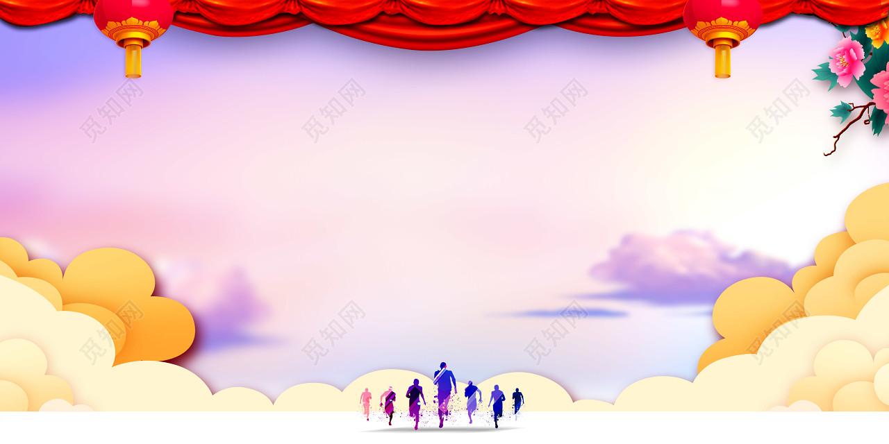 2019猪年新年会议年会颁奖典礼年会舞台背景