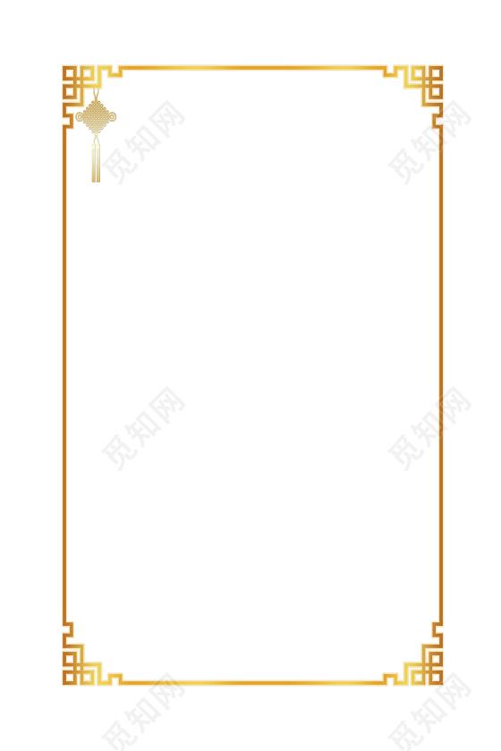 金色中国结中式复古边框节日素材