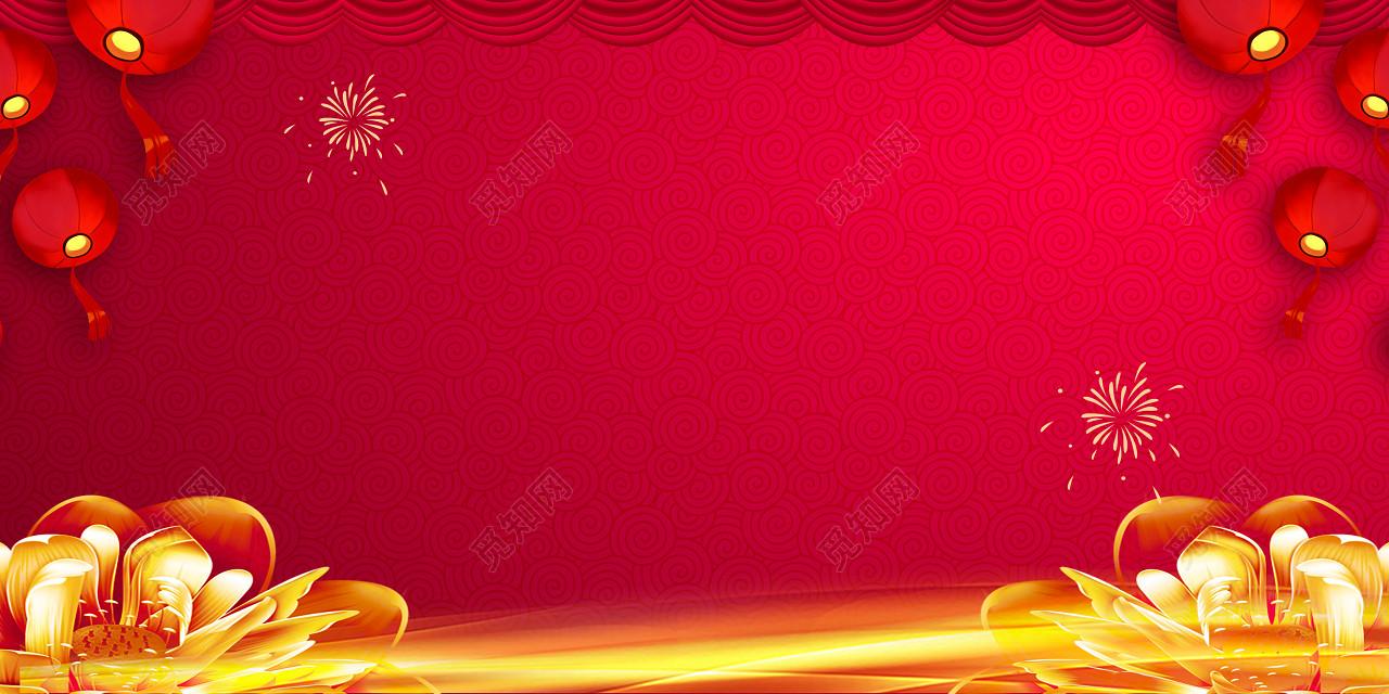 红色喜庆2019猪年背景素材颁奖年会