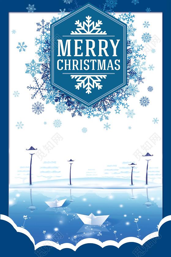 蓝色雪花圣诞节小船手绘卡通海报背景模板图片