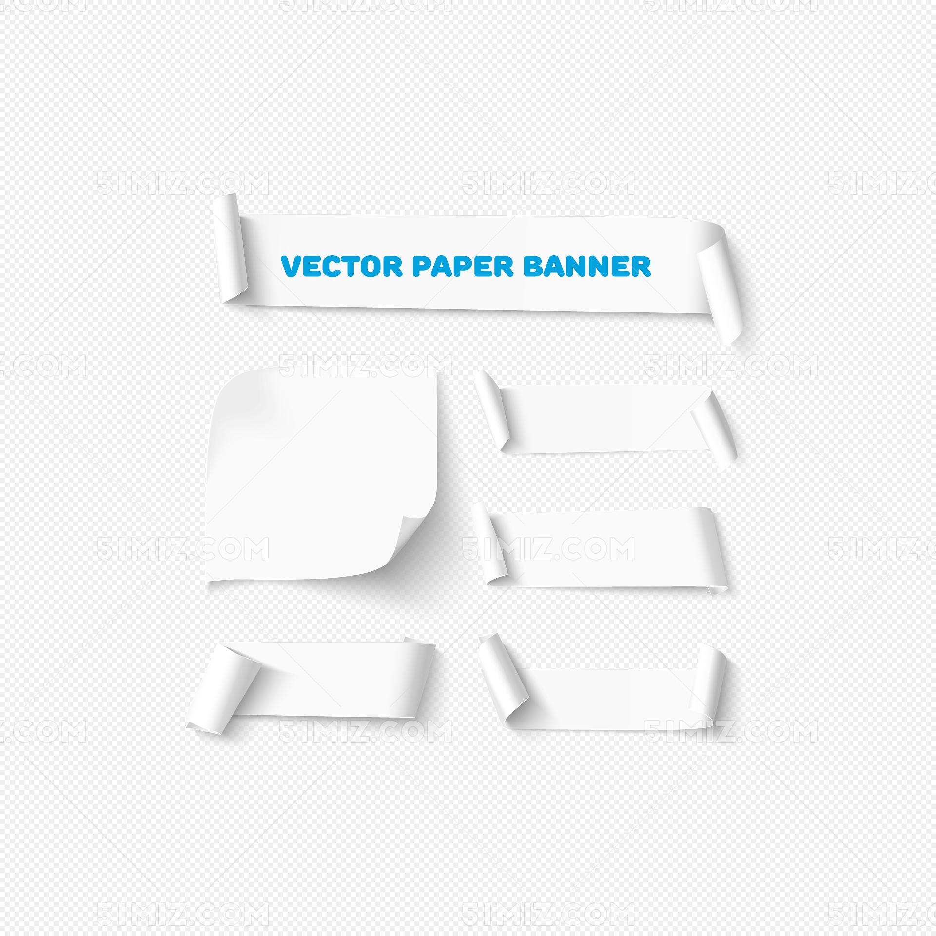 白色卷边纸张矢量图免费下载 白纸 纸张 卷边纸 矢