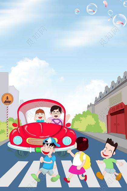 手绘卡通小学生过马路全国交通安全日背景模板